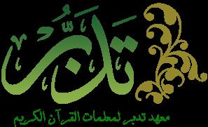 logo-tadabor