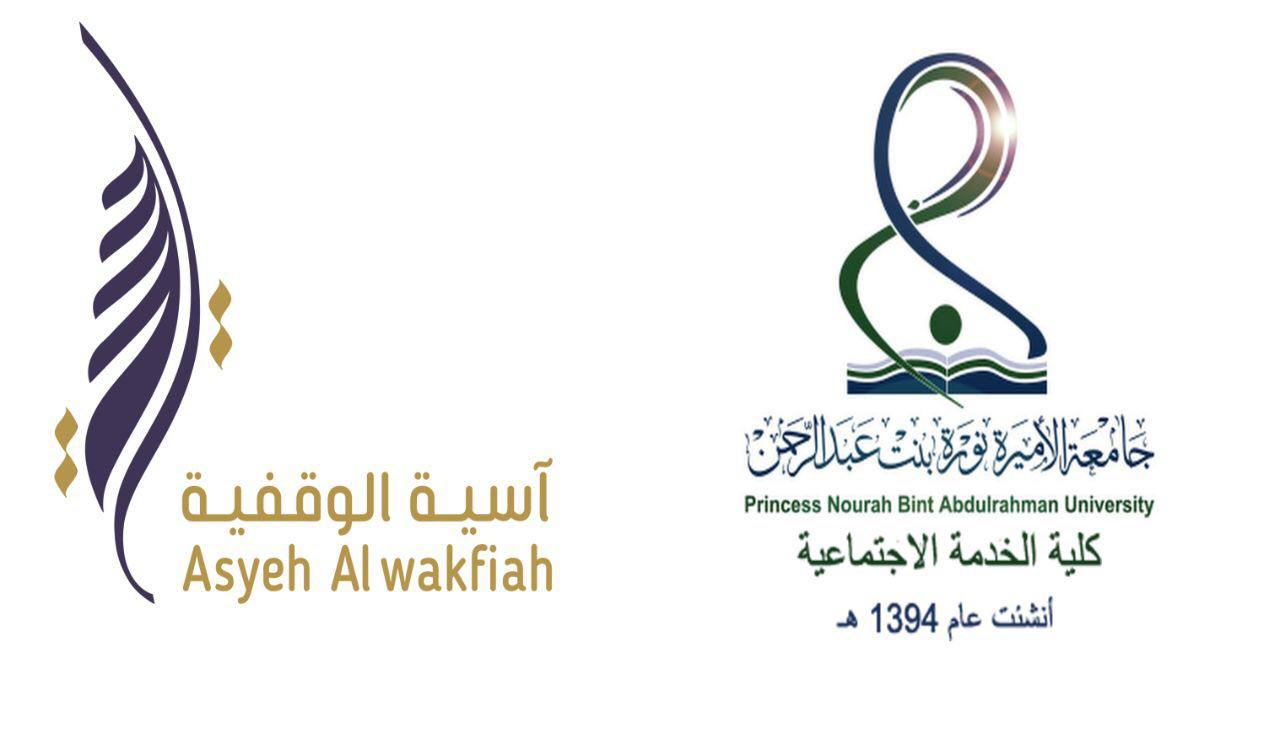 شعار كلية الخدمة جامعة نورة Kaiza Today